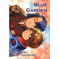 Doujinshi - Novel - Anthology - Mobile Suit Gundam SEED / Athrun Zala x Kira Yamato (BLUE GARDEN *アンソロジー) / Heavenly Words