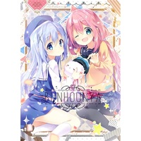 Doujinshi - Illustration book - GochiUsa / Kafuu Chino & Shima Rin (ぶんほうにゃ) / Fuurinkazan