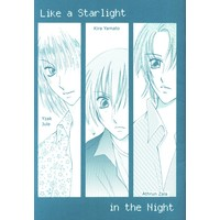 Doujinshi - Novel - Mobile Suit Gundam SEED / Kira Yamato & Yzak Joule & Mu La Flaga (Like a Starlight in the Night) / 蒼の迷宮