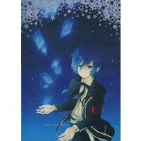 Doujinshi - Novel - Persona3 / Protagonist (Persona 3) (OUR UNIVERSE) / 雨水亭