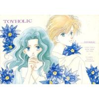 Doujinshi - Manga&Novel - Sailor Moon / Kaiou Michiru (Sailor Neptune) (TOYHOLIC) / 松風堂