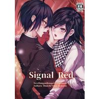 [Boys Love (Yaoi) : R18] Doujinshi - Anthology - Danganronpa V3 / Saihara Shuichi x Oma Kokichi (Signal Red) / Chocolate*Lily