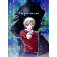 Doujinshi - Mobile Suit Gundam 00 (For get me not) / domenica