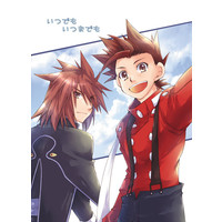 Doujinshi - Tales of Symphonia / Kratos Aurion & Lloyd & Colette Brunel (いつでも いつまでも) / Fantasy Field