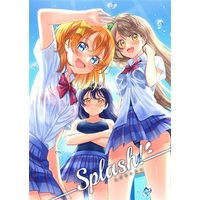 Doujinshi - Illustration book - Love Live / Honoka & Kotori & Umi (Splash!) / Starblossom*