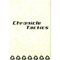 Doujinshi - Novel - Mobile Suit Gundam SEED / Yzak Joule x Kira Yamato (Chronicle Tactics *コピー) / あまいそら