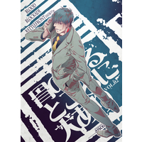 Doujinshi - Blood Blockade Battlefront / Steven A Starphase x Daniel Law (骨のあるところに犬ありvol.02) / anco