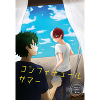 [Boys Love (Yaoi) : R18] Doujinshi - Novel - My Hero Academia / Midoriya Izuku x Todoroki Shouto (コンフィチュールサマー) / あいまい論理