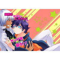 [Boys Love (Yaoi) : R18] Doujinshi - Blood Blockade Battlefront / Zap Renfro & Leonard Watch (突然の酔っぱらいレオナルドがザップを襲う!!) / oriflamme