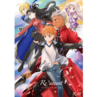 [Boys Love (Yaoi) : R18] Doujinshi - Omnibus - Fate/stay night / Archer (Fate/Stay night) x Shirou Emiya (Re*ascent) / 桜天球