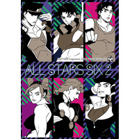 Doujinshi - All Series (Jojo) / Jyoutarou x Kakyouin (ALL STARS SIX 2) / Flagments