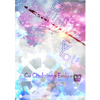 [Boys Love (Yaoi) : R18] Doujinshi - Novel - Fate/Grand Order / Lancer (Fate/stay night) x Archer (Fate/stay night) (Finding You) / 両手にしゃもじ