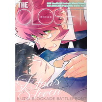 [Boys Love (Yaoi) : R18] Doujinshi - Novel - Blood Blockade Battlefront / Klaus V Reinhertz x Steven A Starphase (【しおり付き】The Closet~窓なき未来~) / パゴフィリア