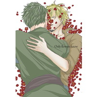 [Boys Love (Yaoi) : R18] Doujinshi - Novel - ONE PIECE / Zoro x Sanji (Only flowers know) / animal trail
