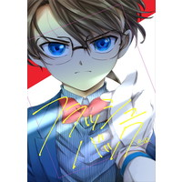 [Boys Love (Yaoi) : R18] Doujinshi - Magic Kaito / Phantom Thief Kid x Edogawa Conan (フラッシュバック) / UKSO