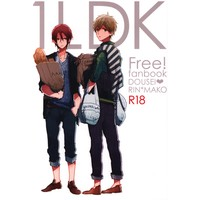 [Boys Love (Yaoi) : R18] Doujinshi - Novel - Anthology - Free! (Iwatobi Swim Club) / Rin x Makoto (1LDK*合同誌) / うじむし/亀屋