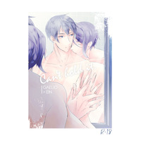 [Boys Love (Yaoi) : R18] Doujinshi - IRON-BLOODED ORPHANS / Gaelio Bauduin x Ein (Can't hold it.) / 羊の群
