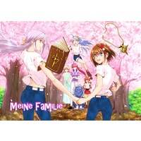 Doujinshi - Magical Girl Lyrical Nanoha (Meine Familie) / leoheart