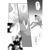 Doujinshi - PSYCHO-PASS (モシモノフタリ+Anotherセット) / 夏色書房
