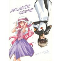 Doujinshi - Mobile Suit Gundam SEED / Kira Yamato x Lacus Clyne (private game) / 月伽庭