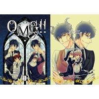 [Boys Love (Yaoi) : R18] Doujinshi - Novel - Blood Blockade Battlefront / Steven A Starphase x Leonard Watch (OMG!!) / カラクリ☆ガーターベルト