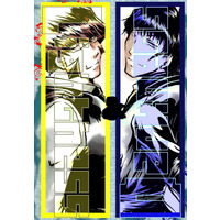 Doujinshi - Novel - Blood Blockade Battlefront / Steven A Starphase x Klaus V Reinhertz (Lightness&Darkness) / UNDER TAKER+α