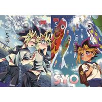 [Boys Love (Yaoi) : R18] Doujinshi - Anthology - Yu-Gi-Oh! / Yami Yugi x Muto Yugi (COMIC SYO Vol.01) / honey'feeling