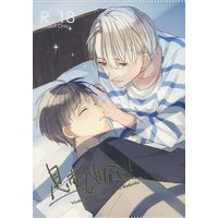 [Boys Love (Yaoi) : R18] Doujinshi - Novel - Yuri!!! on Ice / Victor x Katsuki Yuuri (息もできない) / 糸遊