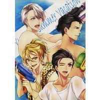 Doujinshi - Illustration book - Yuri!!! on Ice / All Characters (YURI on summer vacation) / 花綵いおり