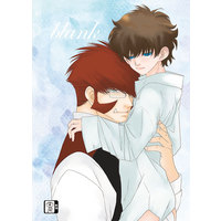 [Boys Love (Yaoi) : R18] Doujinshi - Blood Blockade Battlefront / Klaus V Reinhertz x Leonard Watch (blank) / キリエ