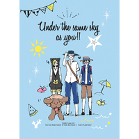 Doujinshi - Novel - Yuri!!! on Ice / Victor x Katsuki Yuuri (Under the same sky as you !!) / YELL
