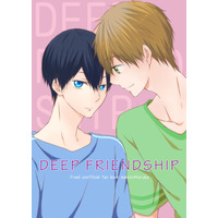 Doujinshi - Free! (Iwatobi Swim Club) / Makoto x Haruka (DEEP FRIENDSHIP) / rabbit march