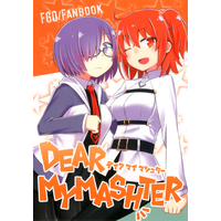 Doujinshi - Fate/Grand Order (DEAR MY MASHTER) / Texteater