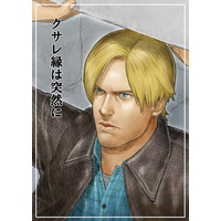 Doujinshi - Biohazard (Resident Evil) / Leon S  Kennedy (クサレ縁は突然に) / 忍者亜希蔵伝説