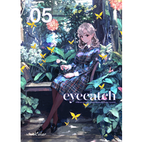 Doujinshi - Illustration book - eyecatch.05+クリアファイル / vividcolor