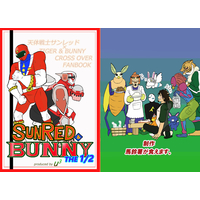 Doujinshi - TIGER & BUNNY / Barnaby & Agnes Joubert (SUNRED&BUNNY THE 1/2) / 馬鈴薯が食えます。