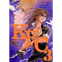 [Boys Love (Yaoi) : R18] Doujinshi - Novel - Mobile Suit Gundam Wing / Duo Maxwell x Quatre Rabarba Winner (KFC 3) / 秘密の楽園