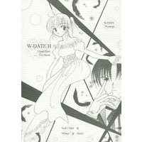 Doujinshi - Novel - Anthology - Ghost Hunt / Naru x Mai (W‐DATE H) / W‐DATE(キャラメルリボン/CASTLE and TOWER)