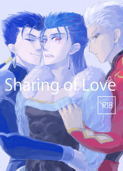 [Boys Love (Yaoi) : R18] Doujinshi - Fate/Grand Order / Archer (Fate/stay night) x Lancer (Fate/stay night) (Sharing of Love) / 青の洞窟