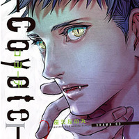 BLCD (Yaoi Drama CD) - Coyote