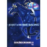 Doujinshi - All Series (Jojo) (【コピー誌】JOJO's HORSE RACING) / G