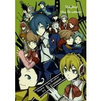 Doujinshi - Persona3 / All Characters (Persona) (Slaying the Dreamer) / プラスゼロ