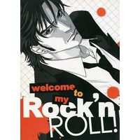 Doujinshi (welcome to my Rock'n ROLL!!) / 百獣の王・森本レオ