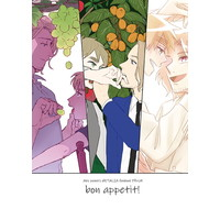 Doujinshi - Anthology - Hetalia / France x United Kingdom (bon appetit!) / こよみは8月です