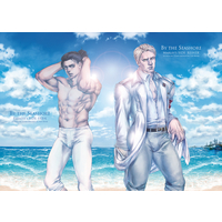 Doujinshi - Shingeki no Kyojin / Eren & Reiner (By The Seashore) / 藤田村