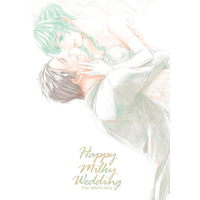 [Boys Love (Yaoi) : R18] Doujinshi - Manga&Novel - Anthology - Kuroko's Basketball / Takao x Midorima (Happy Milky Wedding) / Kuruera