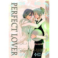 [Boys Love (Yaoi) : R18] Doujinshi - Novel - Compilation - Yowamushi Pedal / Toudou x Makishima (PERFECT LOVER) / 天使の泪