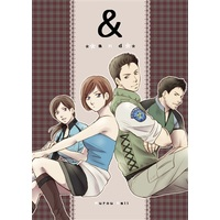 Doujinshi - Biohazard (Resident Evil) / Chris Redfield & Jill Valentine (&-and-) / Shougeki no Yakata