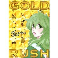 Doujinshi - Manga&Novel - Anthology - Saint Seiya / Gold Saints x Andromeda Shun (GOLD RUSH) / 月下の鬼(月下美人/鬼瞬)