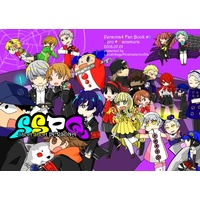 Doujinshi - Persona3 / All Characters (Persona) (SSPQ) / ほしあかりの詩